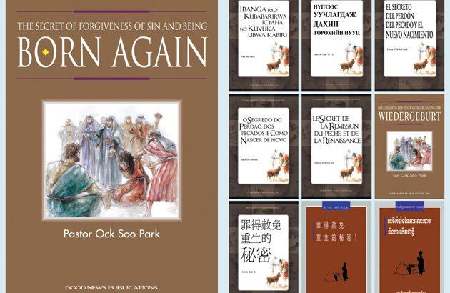 born_again_languages